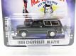 CHEVROLET BLAZER ACE VENTURA PET DETECTIVE - 1989