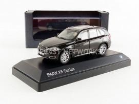 BMW X5 (F15) - 2014